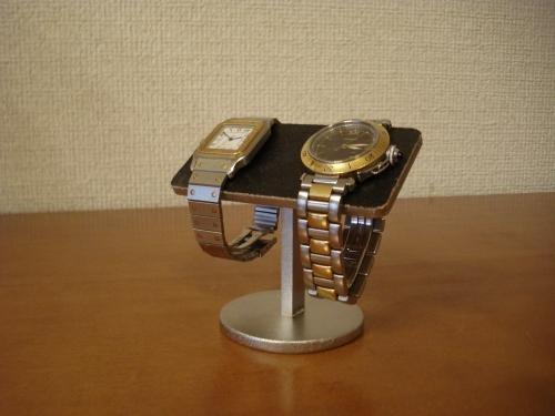時計収納 2本掛けブラックステンレスバー腕時計スタンド