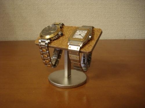 時計収納 2本掛けステンレスバー腕時計スタンド