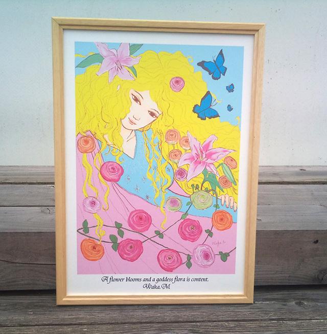 花咲かす女神フロラ・咲き誇り満ち足りるポスター