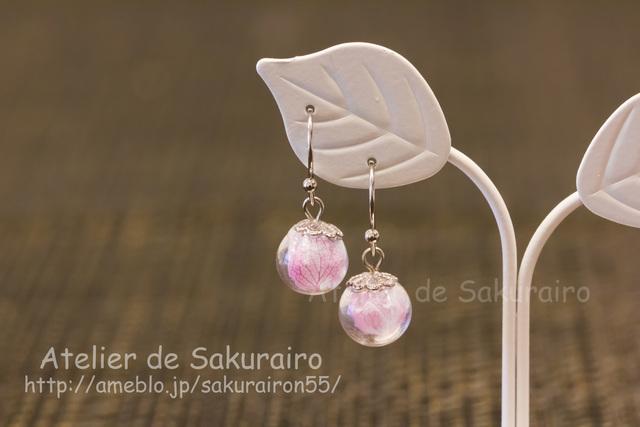 ころころ紫陽花のピアス(Pink)