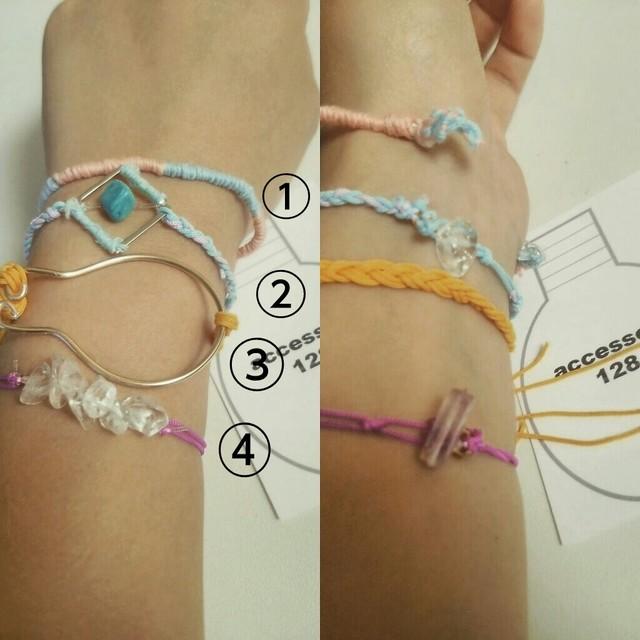 S/S bracelet