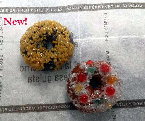 new!fakeドーナツ・ブローチ(キャラメル・クランチ)
