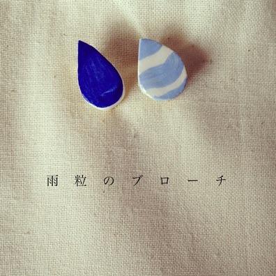 雨粒のブローチ(波)