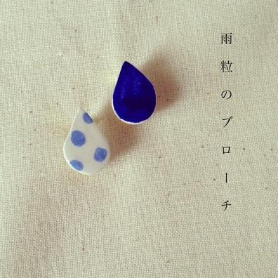 雨粒のブローチ(玉)