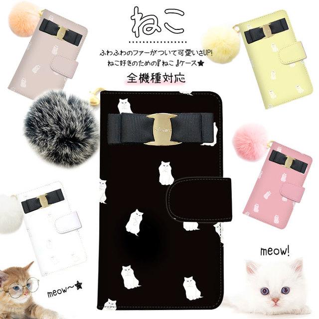 6151c2d91d 全機種対応 手帳型ケース 携帯ケース diary-neko | ハンドメイド ...