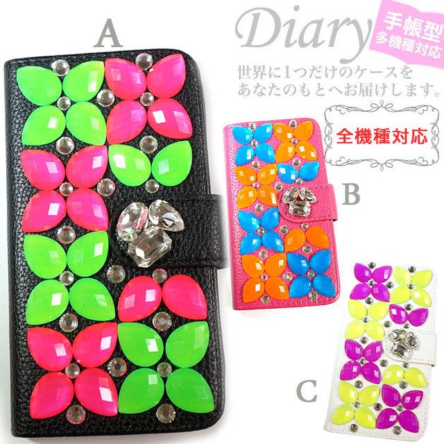 024993f1f6 全機種対応 手帳型ケース 携帯ケース diary-neon1 | ハンドメイド ...