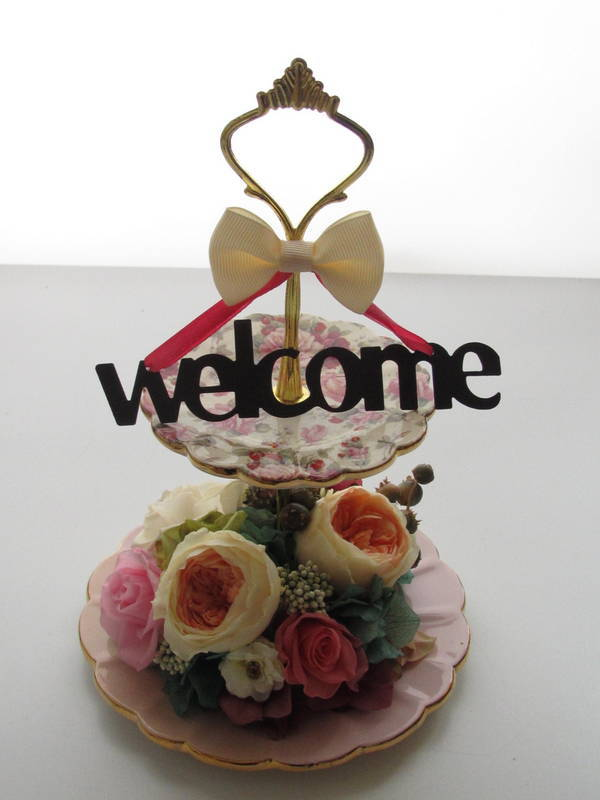 Happy Welcome!!