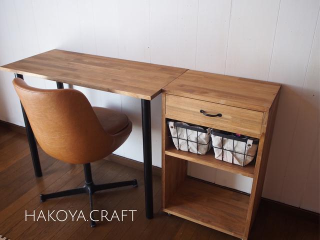 60 2点セット work desk wagon デスク 机 テーブル ワゴン