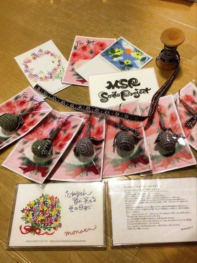 【南三陸町手仕事応援企画】 あなたに会えてよかった。日めくりカレンダー&みんなの輪!! MSR WA!ストラップ