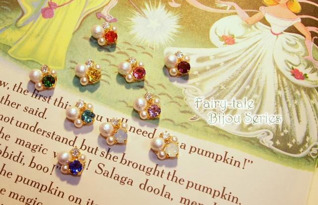 Fairy-tale Bijou Series