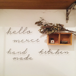 『hello,melci,handmade,kitchen』ワイヤーサイン