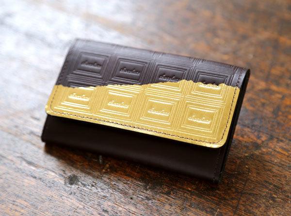 ビターチョコ 革のチョコレート・名刺入れ(金の包み紙)