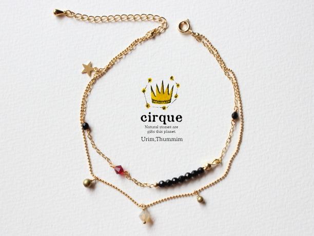 cirque:���˥���/����å�