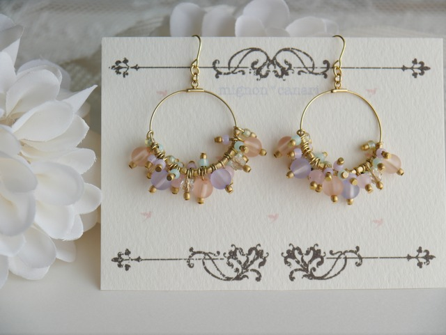 sweet magic ***pink  for mam