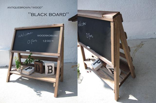 アンティークbrownブラックボード付立て看板