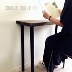 counter table mini