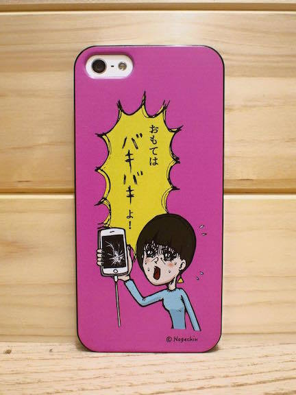 バキバキちゃん「iphoneケース」