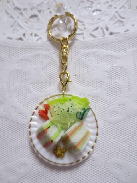 ☆ハムチーズサンド&野菜サンドプレートキーホルダー☆