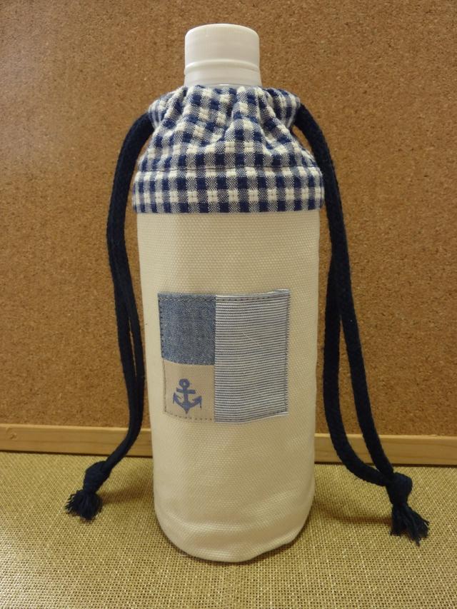 青いいかりのペットボトルケース