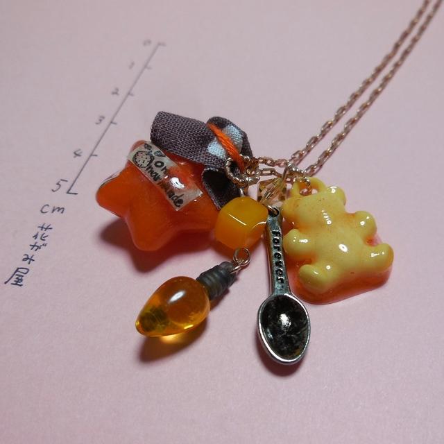 オレンジマーマレードジャムのネックレス