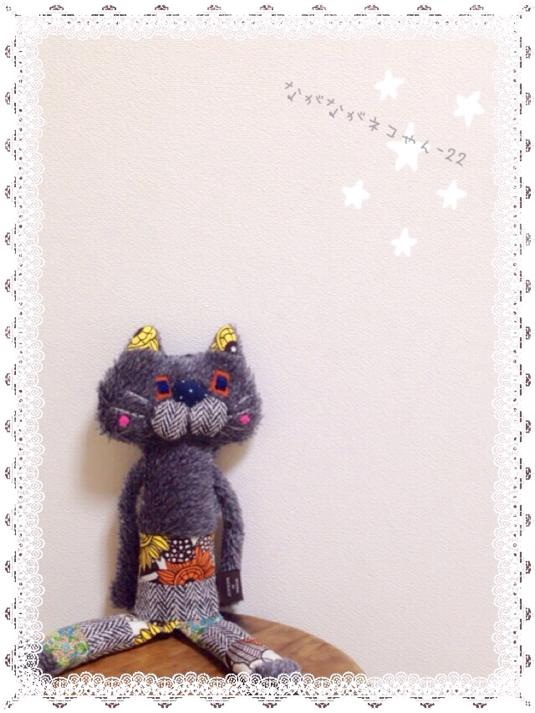 ながながネコやん-22
