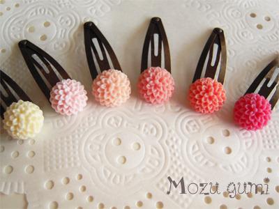 ボタンマムのパッチン留め(ピンク系6色)