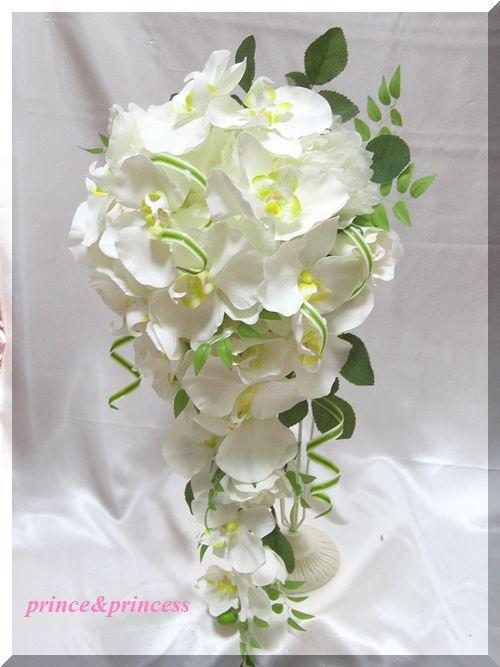胡蝶蘭のキャスケードブーケ