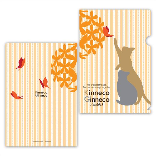 金猫*銀猫-クリアファイル−オレンジ
