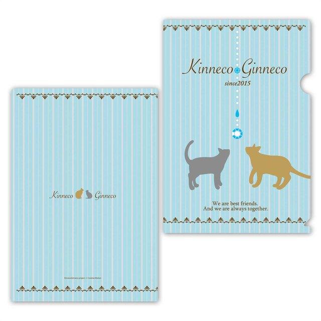 金猫*銀猫-クリアファイル−ブルー