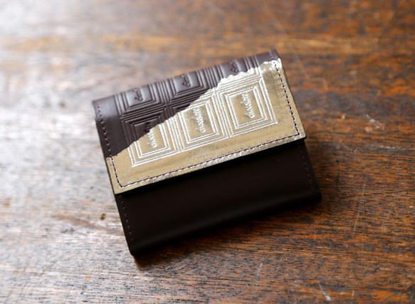 ※ビターチョコ 革のチョコレート・コインケース(銀の包み紙)