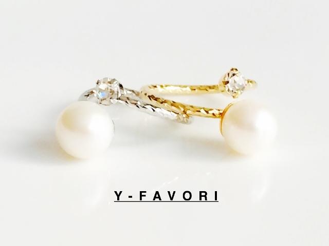 淡水pearl*twist ring(G)