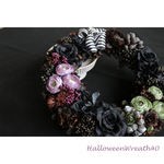 Halloween Black Wreath 40cm