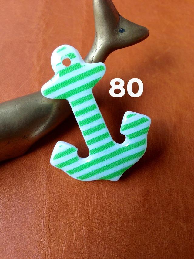 イカリのバッジ 80