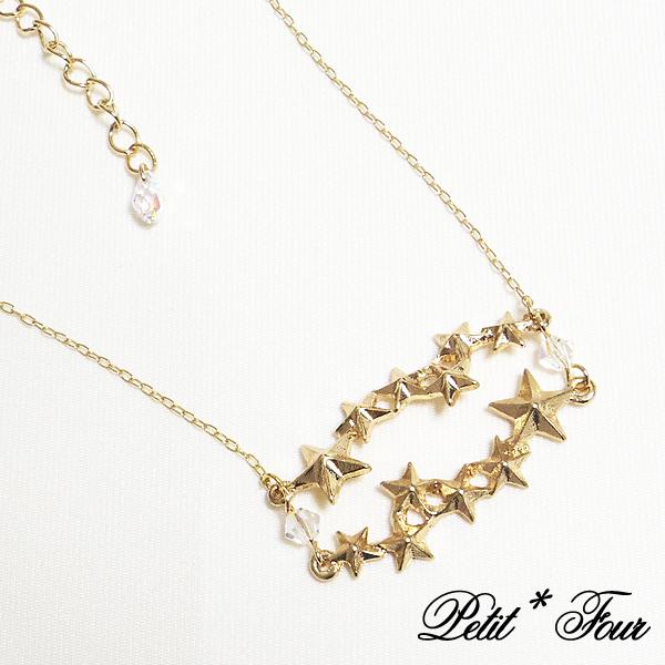 étoile filante 流れ星のネックレス