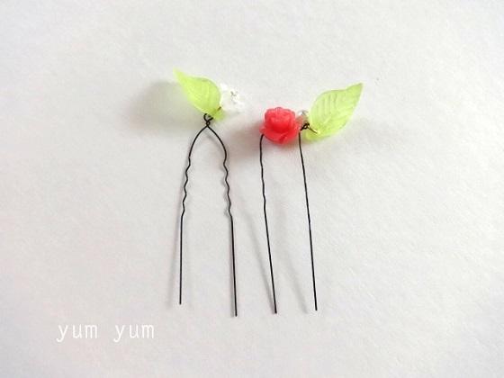 お花のUピンセット【コーラルピンク】