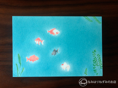 金魚ポストカード3枚セット