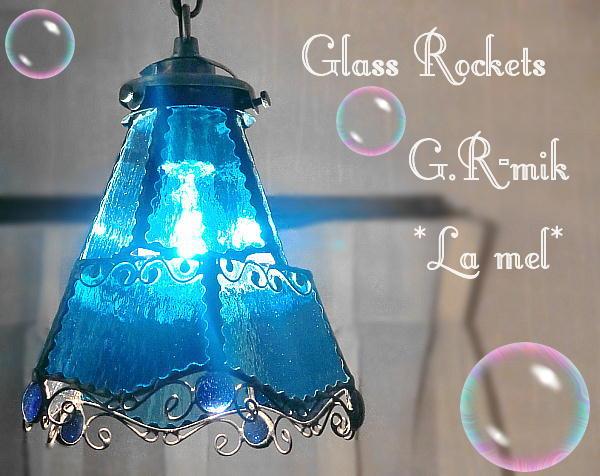 ステンドグラス ランプ 照明「le mer (ラ メール)」再販