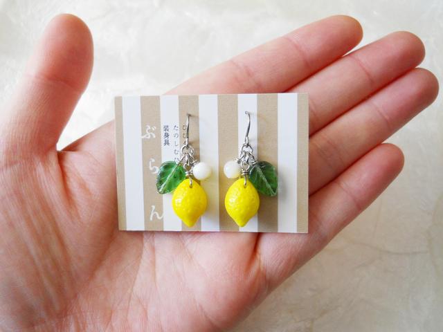 【再販】チェコ製ガラスビーズのレモンピアス*イヤリングもあります♪