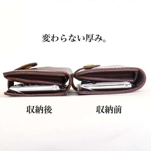 37d7164802e6 姫路産 馬革 ヌメ革 コインキャッチャー 財布 コインケース 手もみ シュリンク加工 5