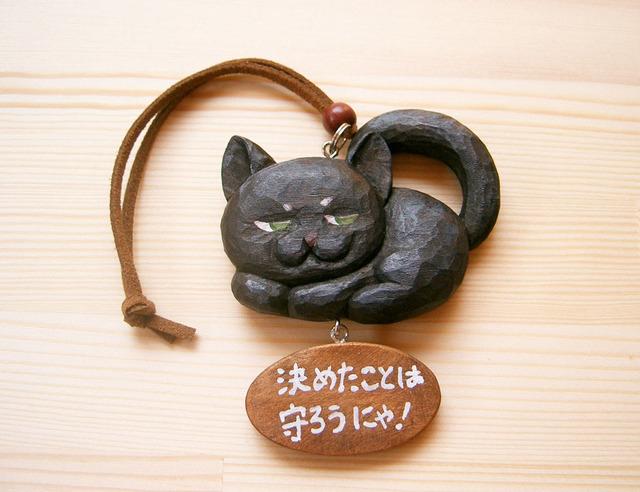 見守り猫さん(戒め猫)