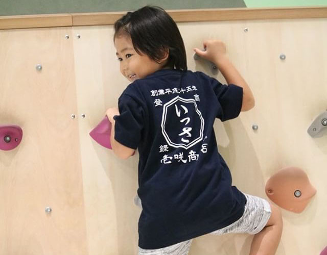 c8332d9e8f57e 新元号対応♪140cm~160cm☆お名前入り☆ベビー キッズ商店Tシャツ ...