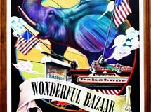 Wonderful Bazaar