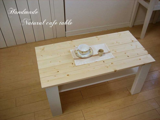 無垢材仕様のcafeテーブル ナチュラル×ホワイト