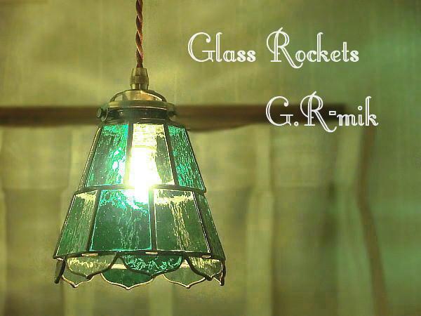 ステンドグラス ランプ照明「emerald(エメラルド)」再販