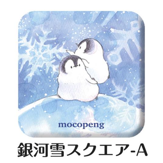 スクエア缶バッチ 銀河雪-A