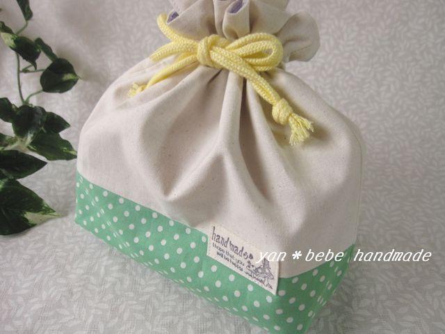 撥水シューズ袋◆グリーンドット