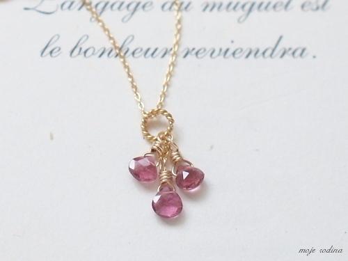 トルマリンの花びらネックレス(a)