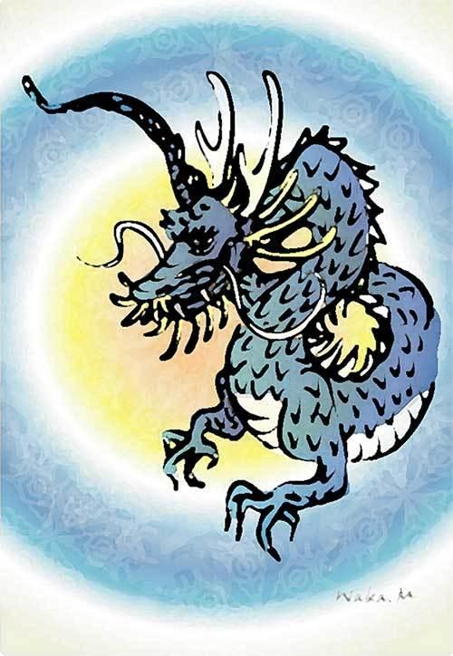 蒼の龍神さま