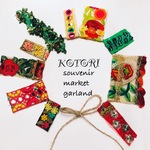 souvenir market garland*colorful South Asia*〜フラッグガーランド〜