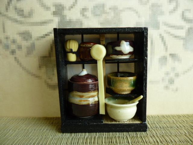 ミニチュア☆陶器 茶道具 黒水指 棚
